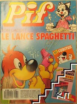 Pif. № 1087 / 1990
