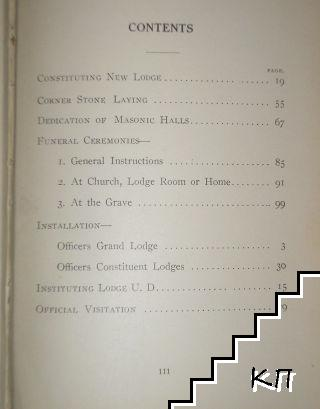 Book of Ceremonials of the M. W. Grand Lodge of A. F. and A. M. of the State of Illinois (Допълнителна снимка 2)
