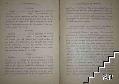 Book of Ceremonials of the M. W. Grand Lodge of A. F. and A. M. of the State of Illinois (Допълнителна снимка 3)