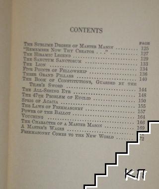 Introdution to freemasonry. Book 1-3 (Допълнителна снимка 2)