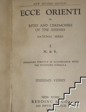 Ecce Orienti or Rites and Ceremonies of the Essenes