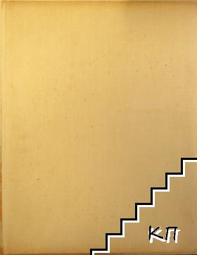 Мастера мировой живописи в музеях Советского союза / Masters of world painting in the museums of the Soviet union