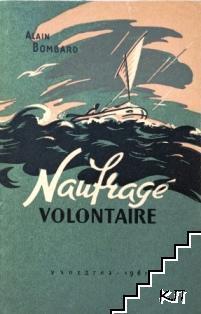 Naufragé Volontaire
