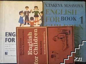 English for children. Book 1-3