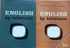 English by television. Part 1-2 / Учебник по английски език по телевизията. Част 1-2