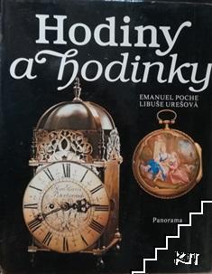 Hodiny a Hodinky