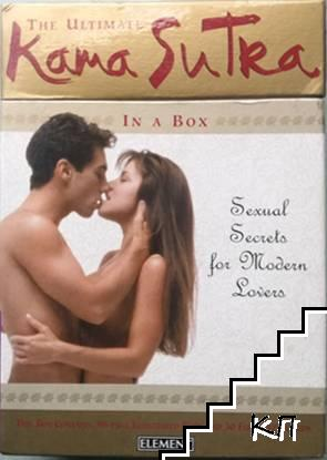 The Ultimate Kama Sutra