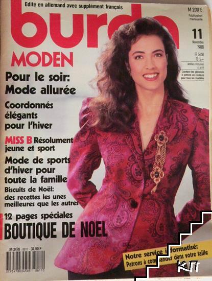 Burda Moden. № 11 / 1988