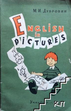 English in pictures
