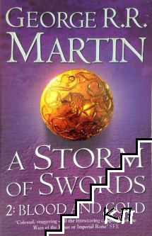 Blood and gold. Book 2: A Storm of Swords