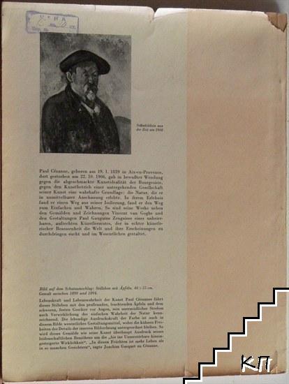 Paul Cezanne (Допълнителна снимка 1)