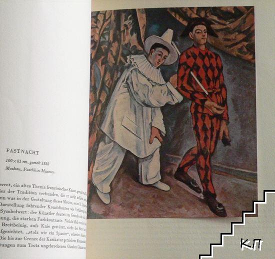 Paul Cezanne (Допълнителна снимка 2)