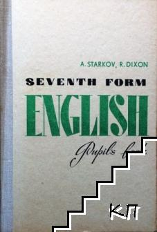 Seventh Form English. Pupil's book