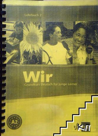 WIR 2 Lehrbuch