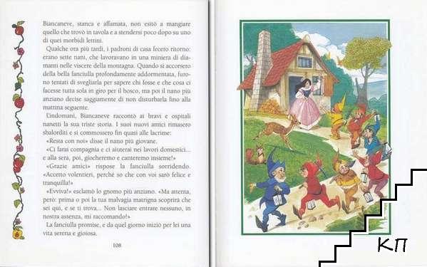 Lo scrigno delle fiabe (Допълнителна снимка 3)