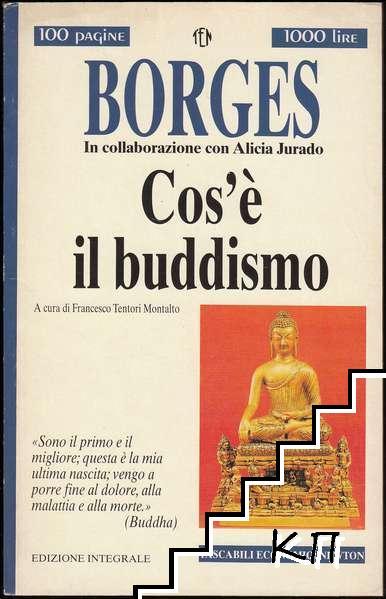 Cos'è il buddhismo?