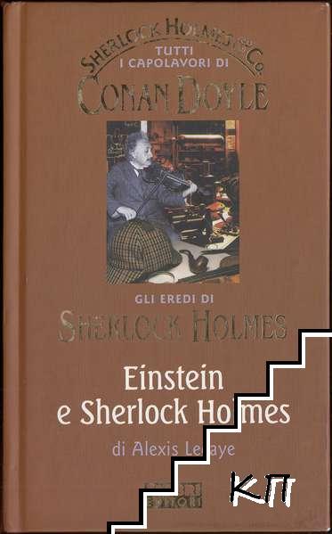 Einstein e Sherlock Holmes