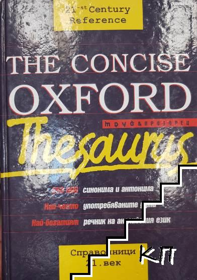 The Concise Oxford Thesaurus