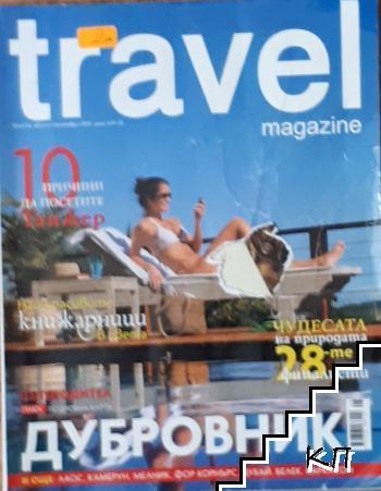 Travel magazine. Бр. 26 / август-септември 2009