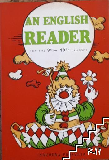 An English Reader for the 9th-10th classes