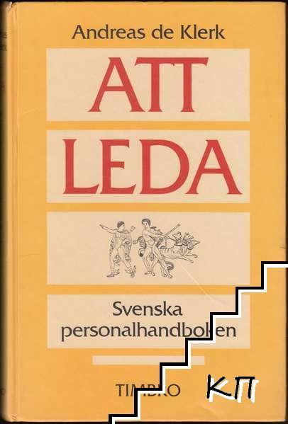 Att leda: Svenska personalhandboken