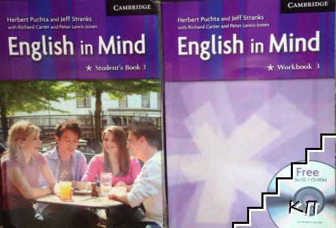 English in Mind. Student's Book 3 / English in Mind. Workbook 3. Free Audio CD