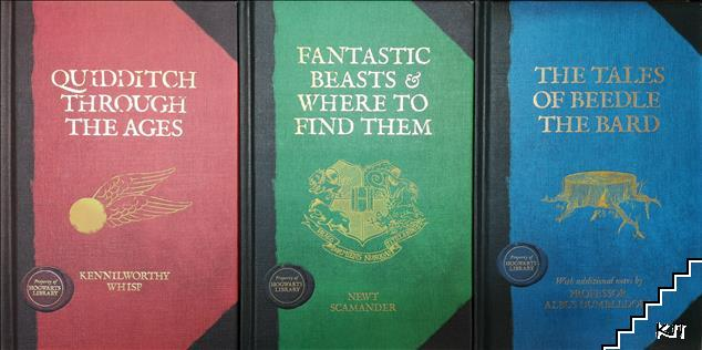 Hogwarts Library: Quidditch through the ages. Fantastic beasts and where to find them. The tales of beedle the bard