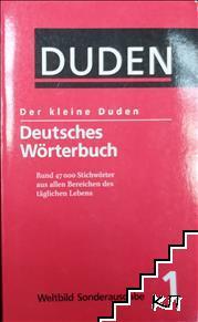 Duden. Deutsches Wörterbuch