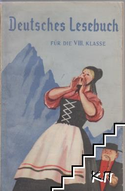 Deutsches lesebuch fur die VII. klasse