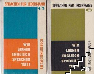 Sprachen für jedermann: Wir lernen Englisch sprechen. Teil 1-2