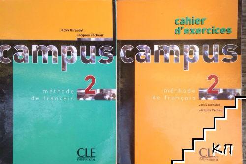 Campus 2. Methode de français