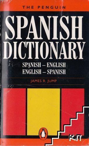 Spanish dictionary: Spanish-Snglish / English-Spanish