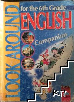 Look Around for the 6th Grade English. Workbook