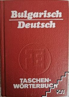 Bulgarish Deutsch taschen-worterbuch