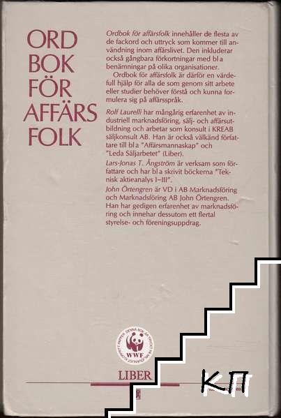 Ordbok för affärsfolk (Допълнителна снимка 1)
