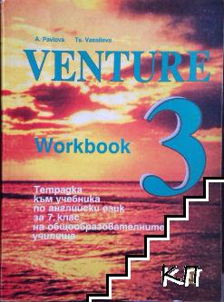Venture 3. Workbook