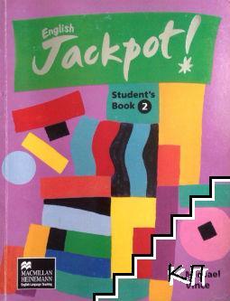 English Jackpot! Student's Book 2