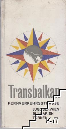 Transbalkan - Fernverkehrsstrasse