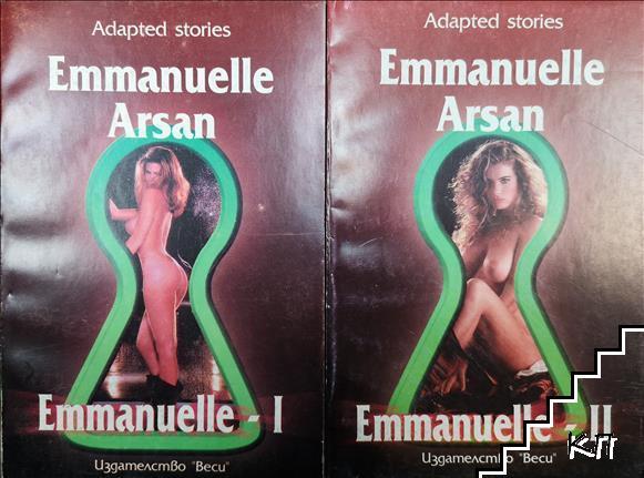 Emmanuelle. Vol. 1-2