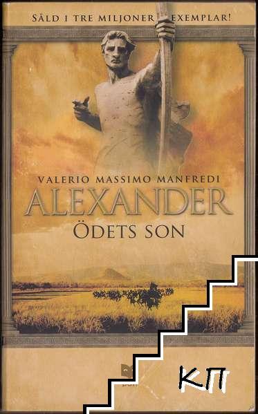 Alexander: Ödets son