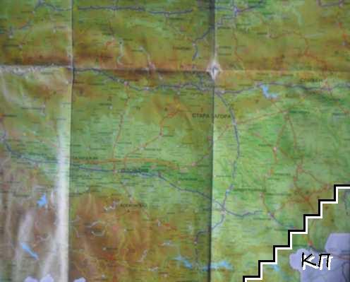 Сгъната пътна карта на България (Допълнителна снимка 1)