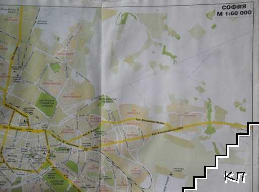 Сгъната пътна карта на България (Допълнителна снимка 2)