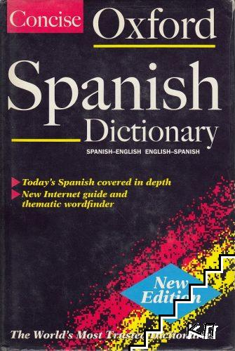 Concise Oxford Spanish Dictionary: Spanish-English, English-Spanish