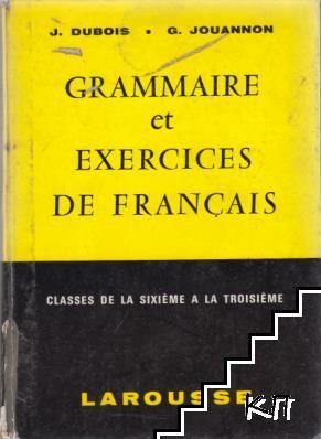 Grammaire et exercices de français