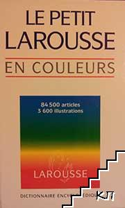 Le Petit Larousse: En couleurs