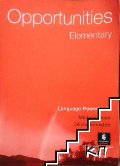 Opportunities. Elementary. Language Powerbooks