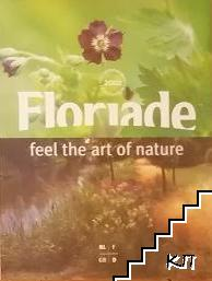 Floriade: feel the art of nature