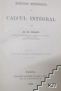 Exercices methodiques de calcul integral (Допълнителна снимка 1)