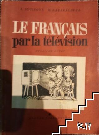 Le français par la television. Deuxieme annee