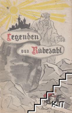 Легенды о Рюбецале / Legenden von Rübezabl